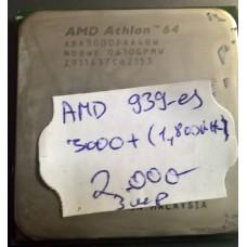 AMD Athlon 64 3000+ 1.80Ghz (Socket 939) processzor
