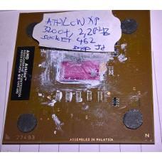 AMD Athlon XP 3200+ 2200Mhz (Socket 462)