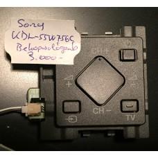 Sony KDL 55W756C bekapcsoló gomb